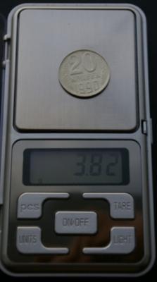 IMGP5890.JPG