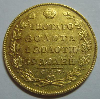 10 руб 1929   02 (Копировать).jpg