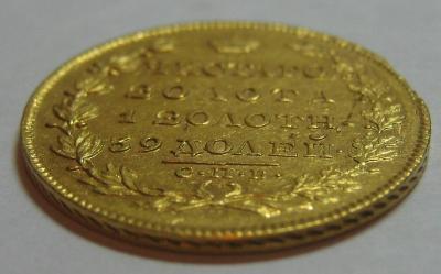 10 руб 1929   03 (Копировать).jpg
