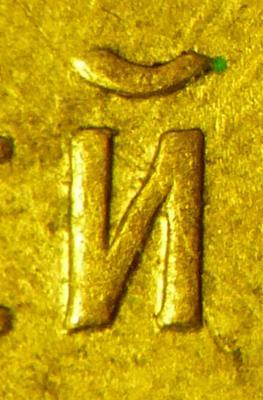 Монеты 1379.jpg