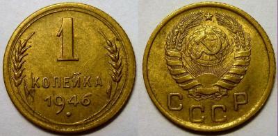 Монеты 1372.jpg