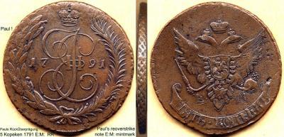 1791 Paul recoining 5 k.jpg