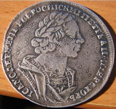 монета 029.JPG