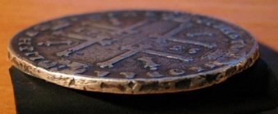монета 042.JPG