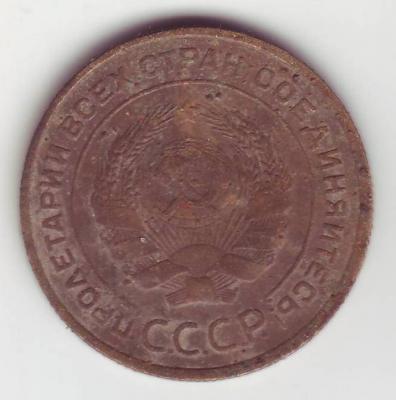монета0005.JPG