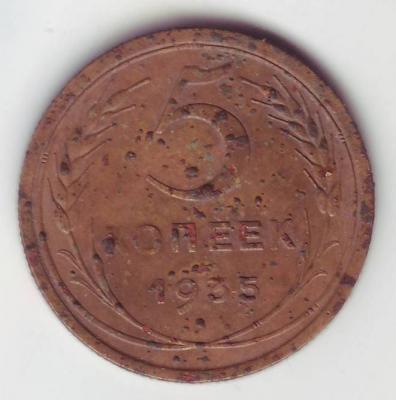 монета00045.JPG