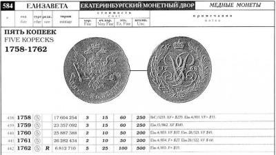 Bitkin-5-kop-1760.jpg