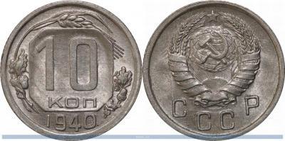 10-1940.jpg