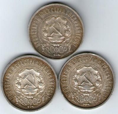 50 коп 1921,22002.jpg