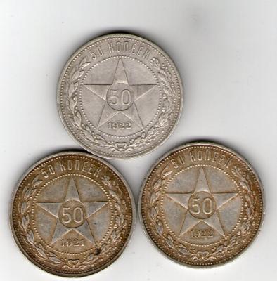 50 коп 1921,22001.jpg