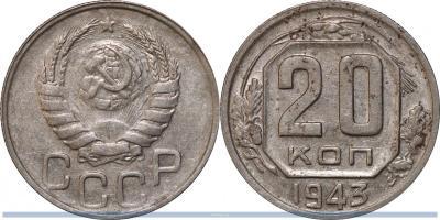 20-1943-м~-2.jpg