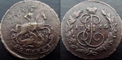 1коп 1766г - ММ.png