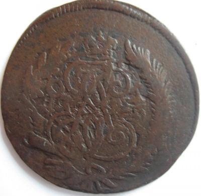 Монетки  ноябрь 044.jpg
