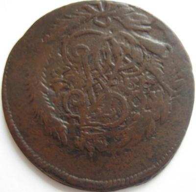 Монетки  декабрь 0002.jpg