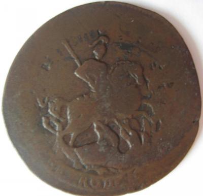 Монетки  ноябрь 052.jpg