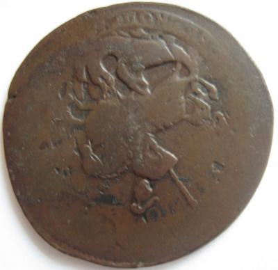 Монетки  декабрь 0001.jpg