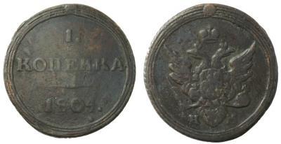 1-1804.jpg