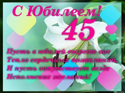 post-17635-0-43666500-1386014887_thumb.jpg