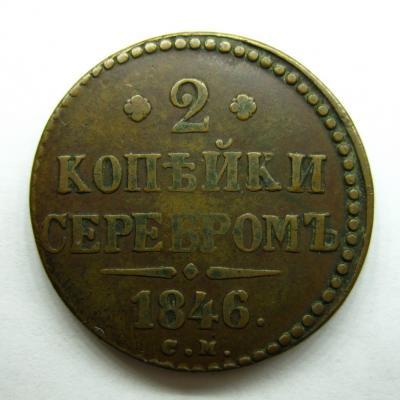 246-1.jpg