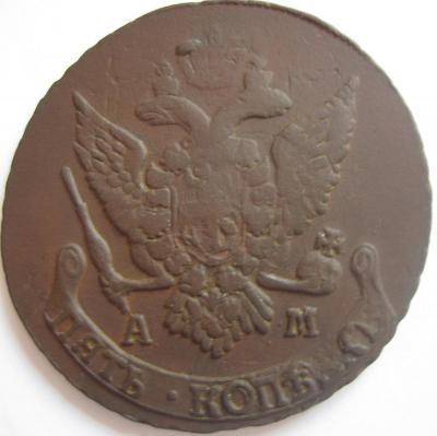 Монетки  ноябрь 018.jpg