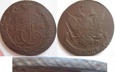 Монетки ноябрь 0005.JPG
