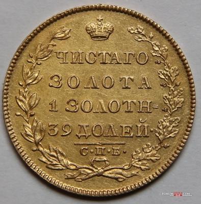 1829 рев.jpg