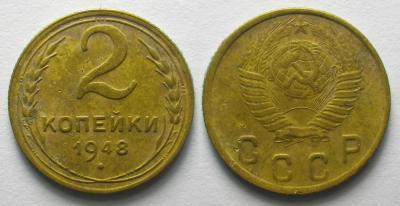 2 1948 2.jpg