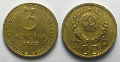 1949 2.jpg