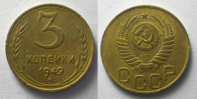 3 19491.jpg