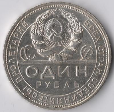 1924 с2.jpg