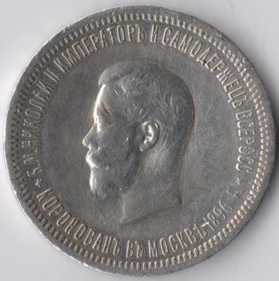 1896с 1.jpg