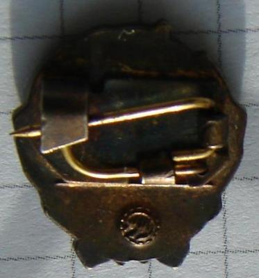 ф 50 2 Р.JPG