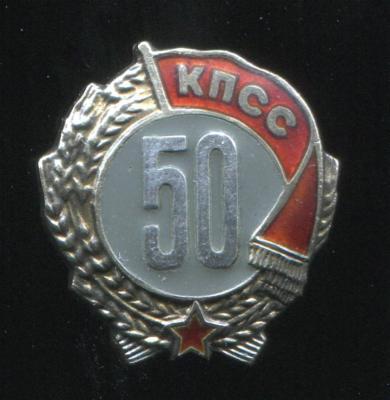 50 2 А.jpg