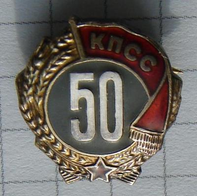 ф 50 2 А.JPG