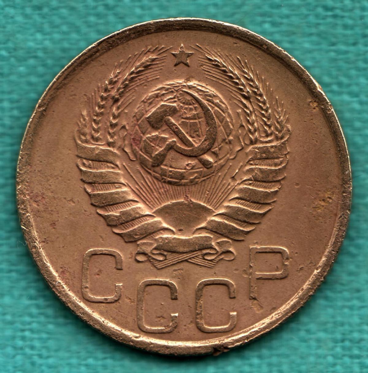 Перепутки 3 и 20 копеек ссср оккупационные немецкие марки