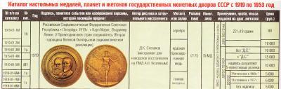 medalj.jpg