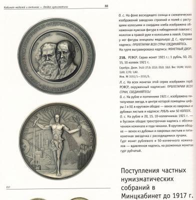 medalj1b.jpg