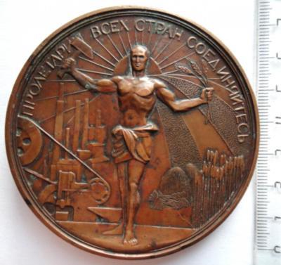 медаль2-1.jpg