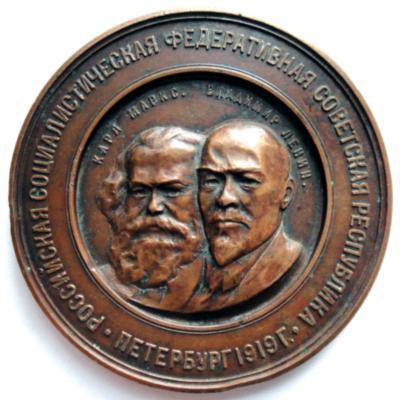 медаль1-1.jpg