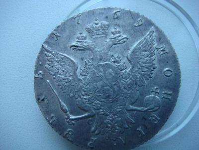 1769 -2.JPG