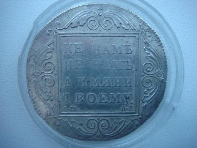 1801-3.JPG