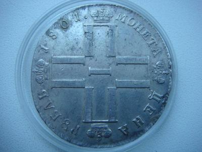 1801-2.JPG