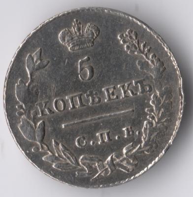 1827с 2.jpg
