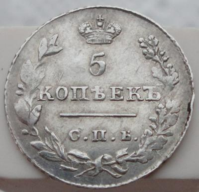 1827 2.JPG