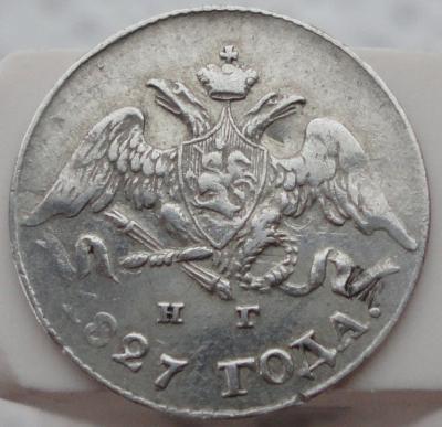 1827 1.JPG