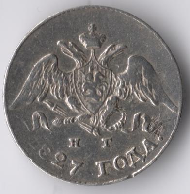 1827с 1.jpg