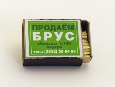 3930655-R3L8T8D-600-32.jpg