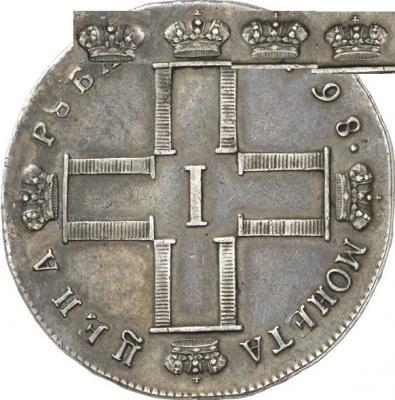 1798cpom2.jpg