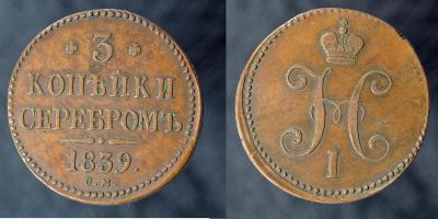 1839sm 3.jpg