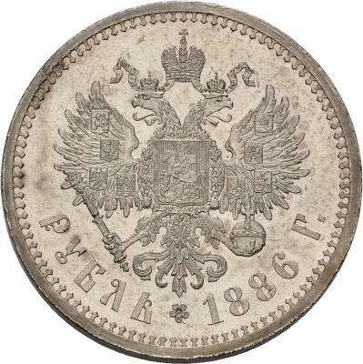 sincona2014 1 r 1886r.jpg
